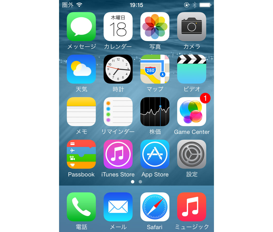 iPhone 4s iOS 8 画面