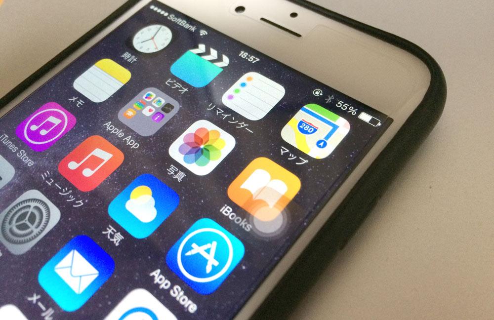iPhone 6 iOS 8.1.1