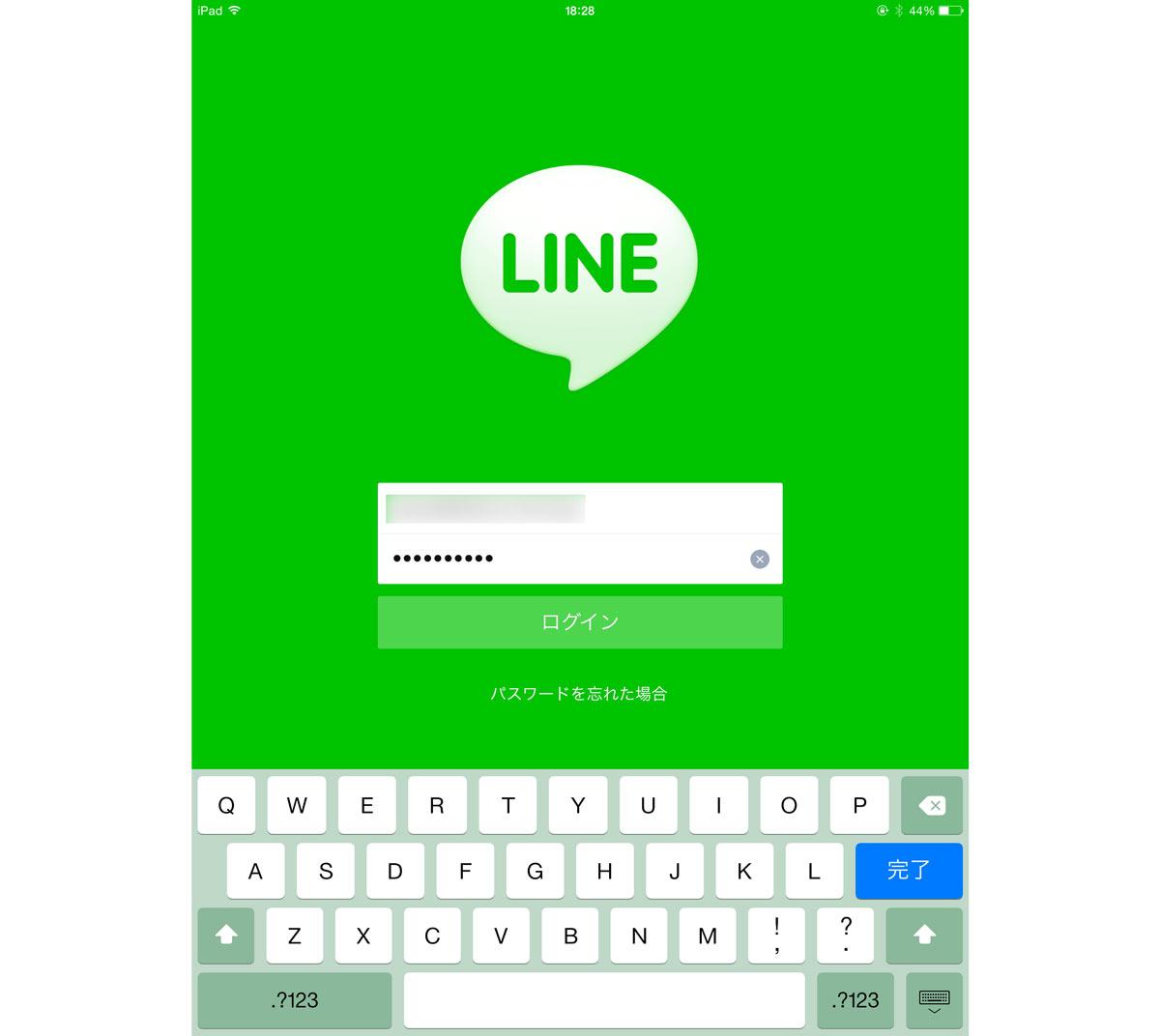 LINE for ipad ログイン