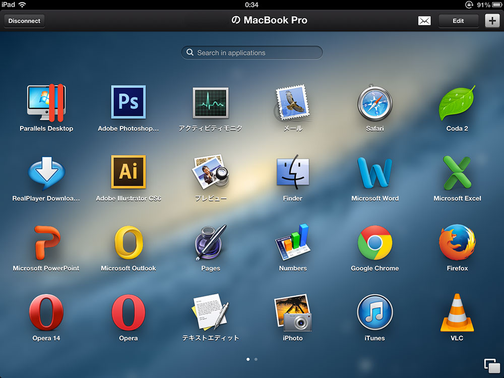 Parallels Access for iPad App Launcher
