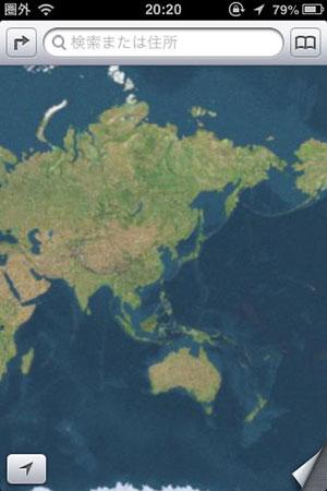 iOS6 地図アプリ