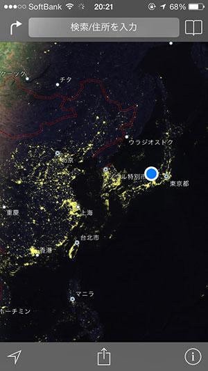 iOS7 地図アプリ 夜景