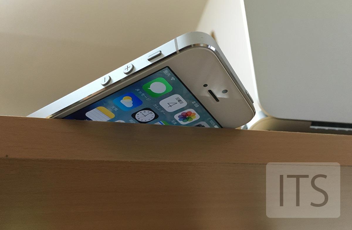 iPhoneを下向きに