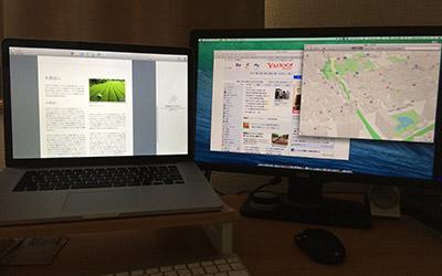 OS X 10.9 Mavericks マルチディスプレイ