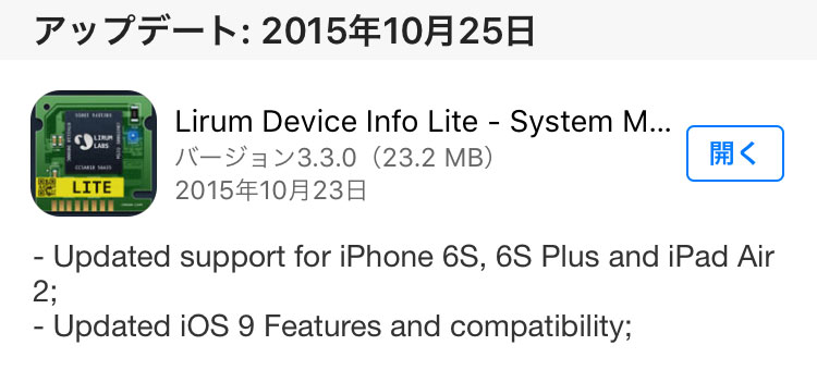Lirum Device Info Lite