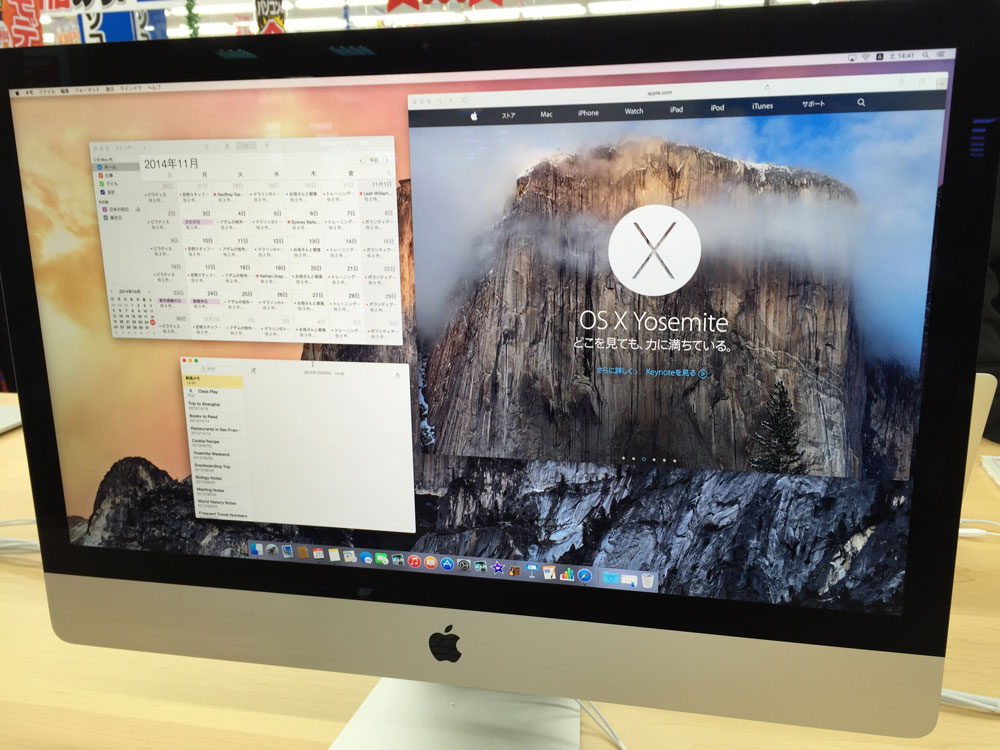 iMac Retina 5K Retinaディスプレイ