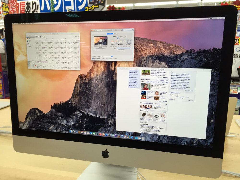 3200×1800ピクセル相当(More Space) iMac 5K