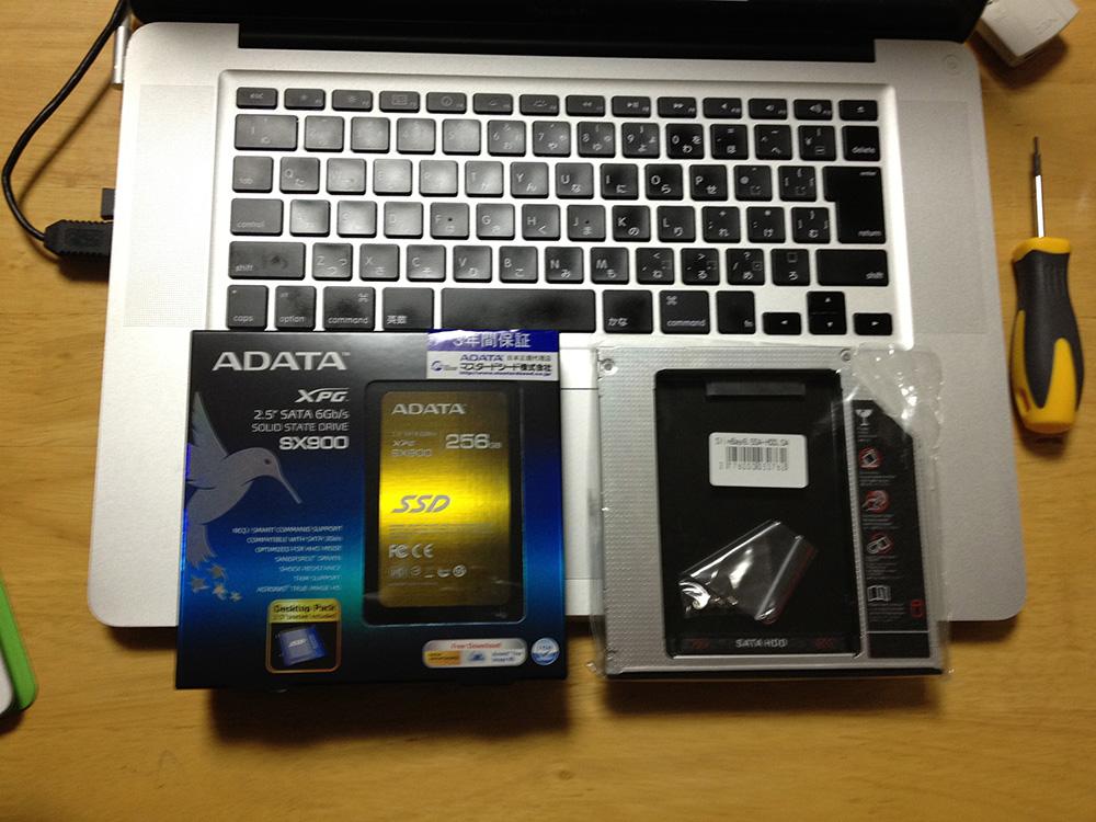 SSDを購入