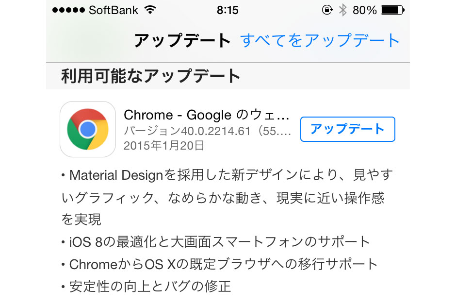 Chrome 40 for iOS