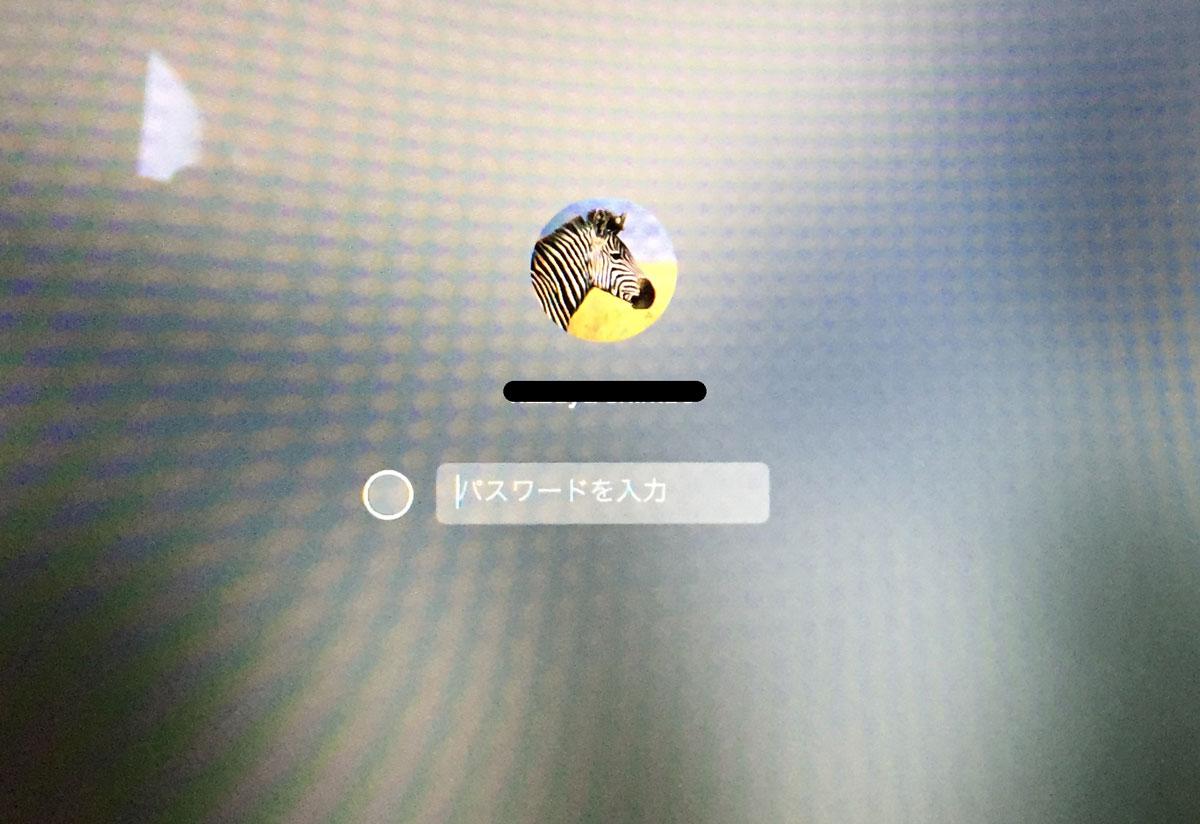 MacIDのロック画面