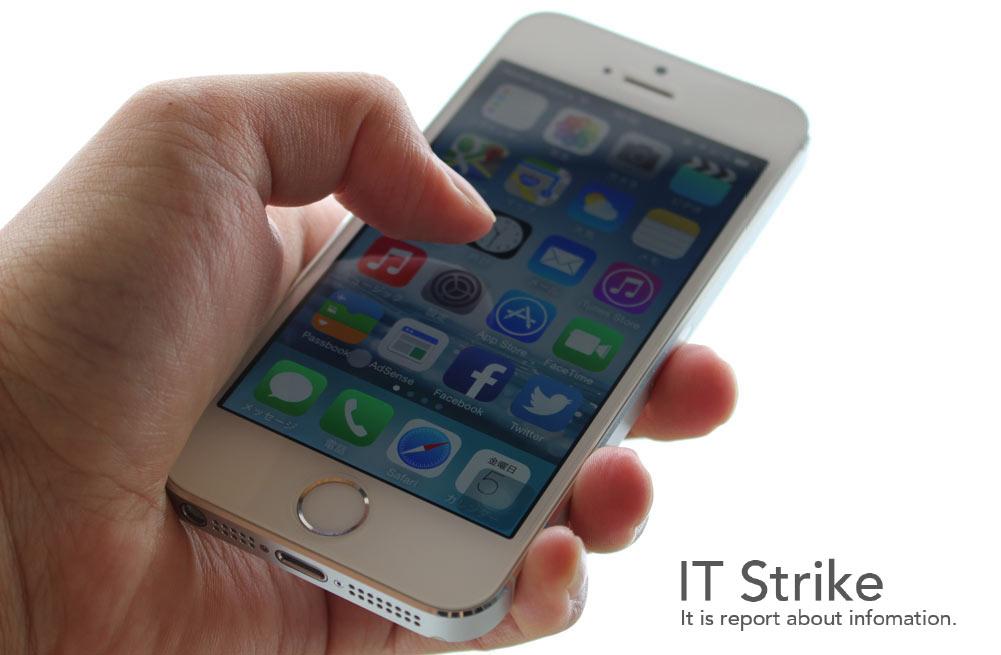 iPhone 5s 片手