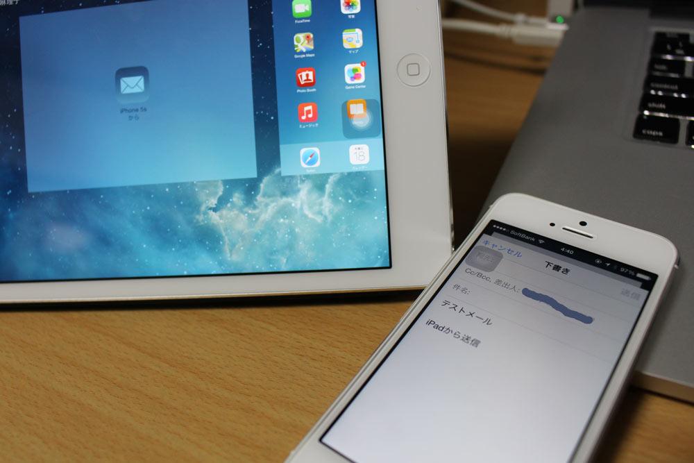 ハンドオフ機能 iPadとiPhoneの連携