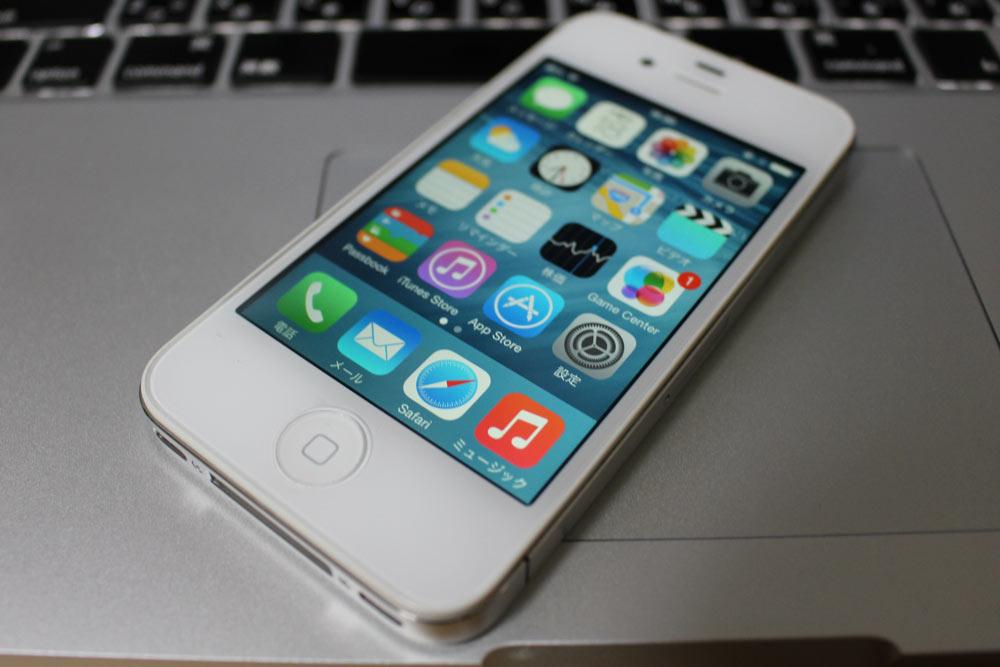 iPhone 4s iOS8 インストール