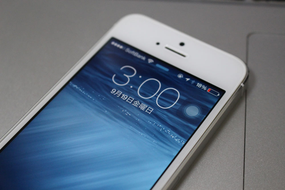 iOS 8  iPhone 4s