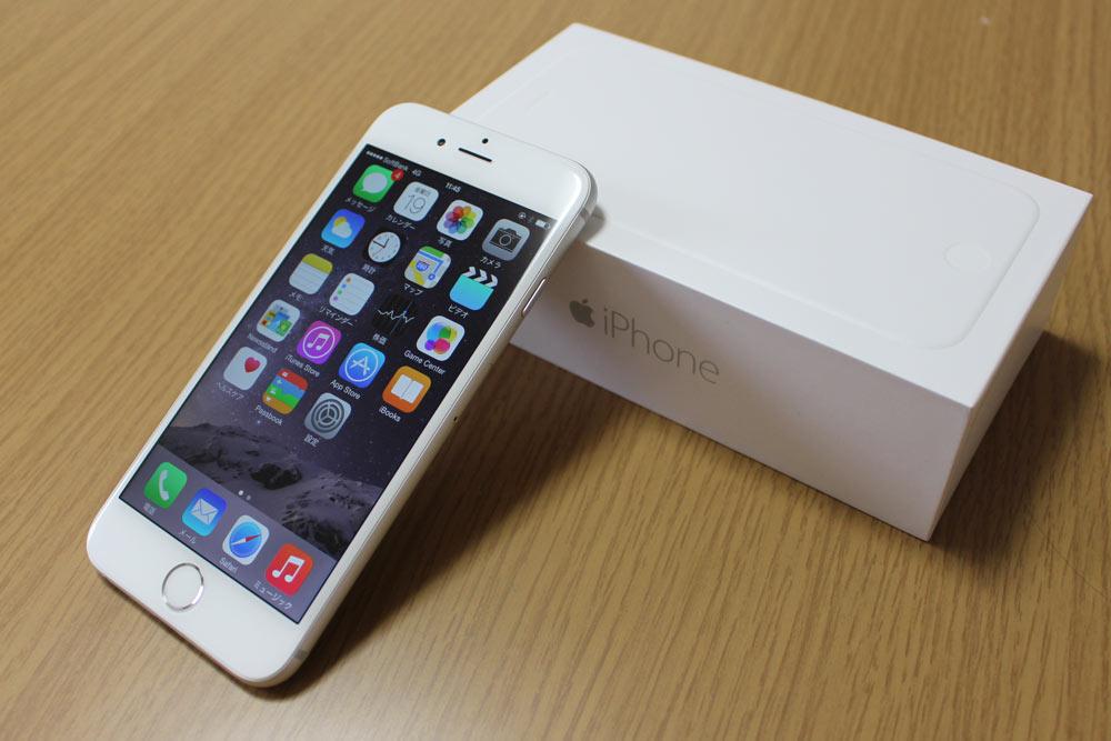 iPhone 6 外観1