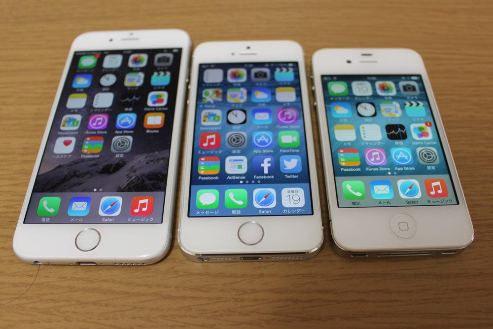 iPhone 比較