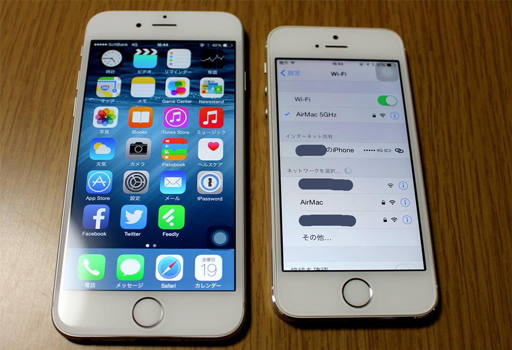 iOS 8 テザリング