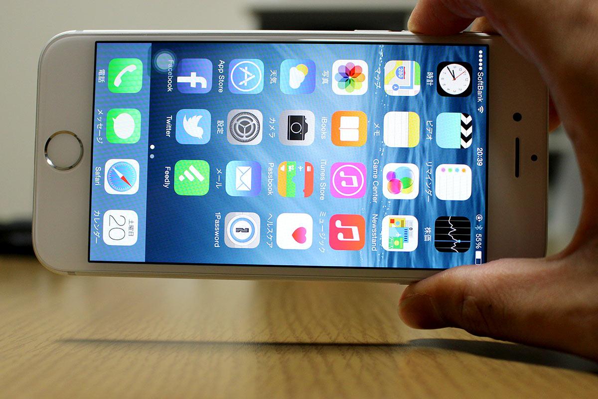 iPhone 6 カメラ撮影スタイル