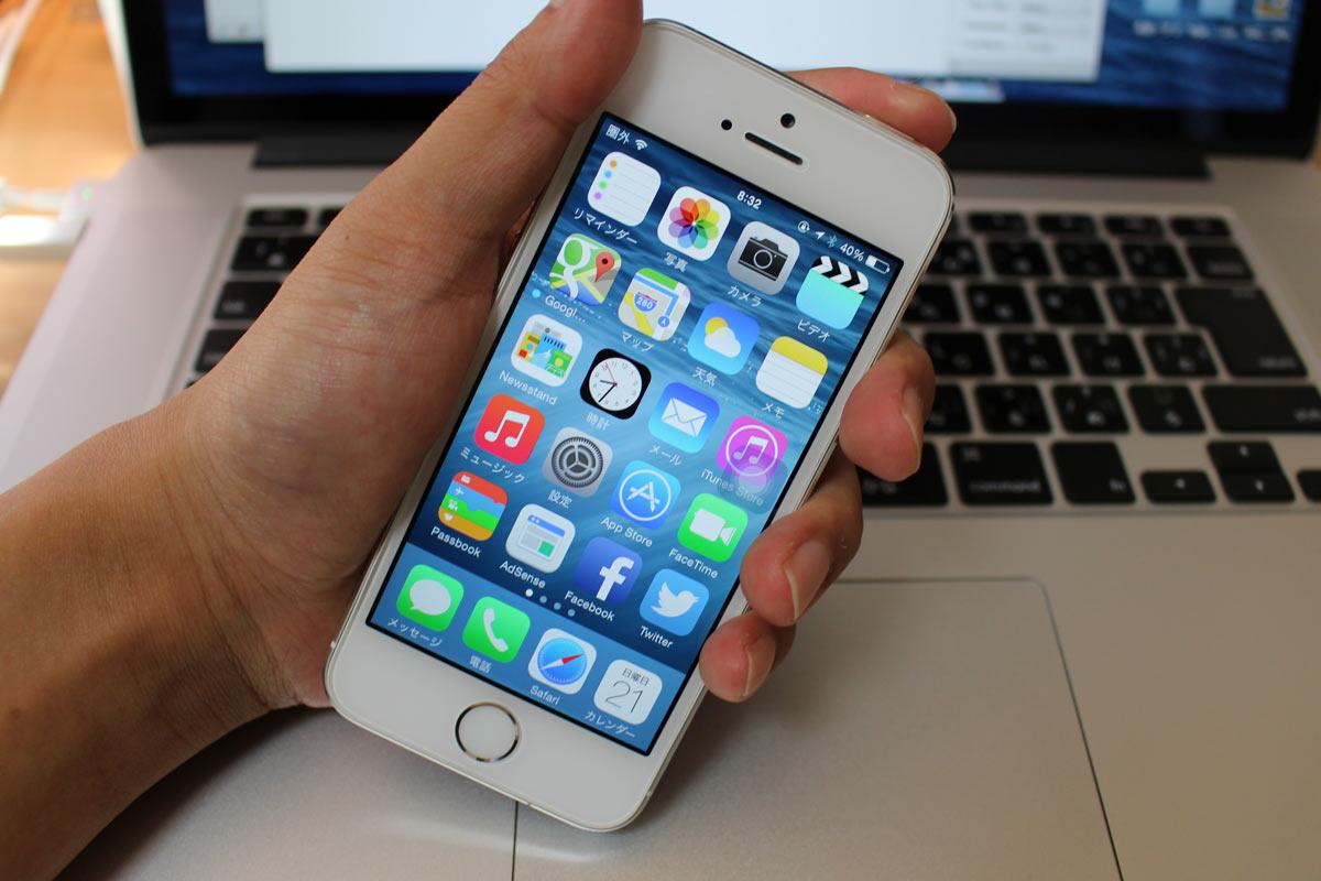 iPhone 5s 電源ボタン