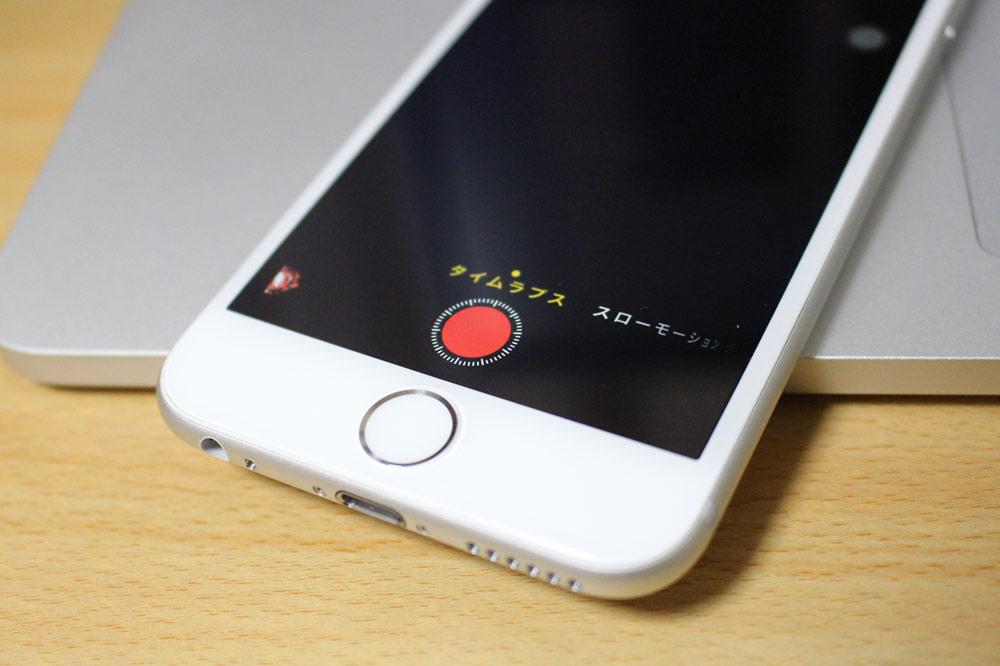 タイムラプス iPhone