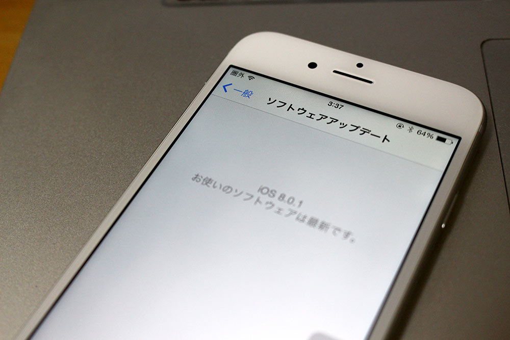 iPhone 6 iOS 8.0.1