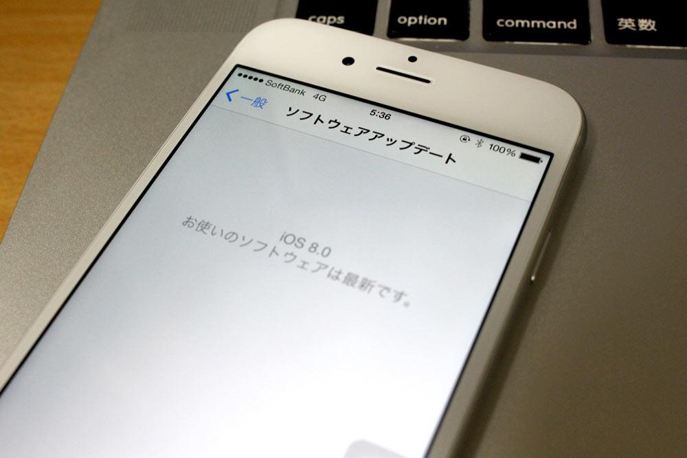 iOS 8.0 復元