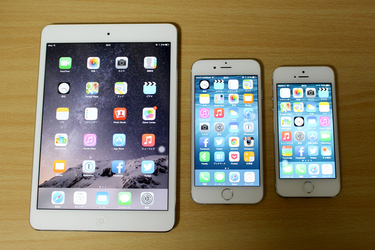 iPhoneとiPad