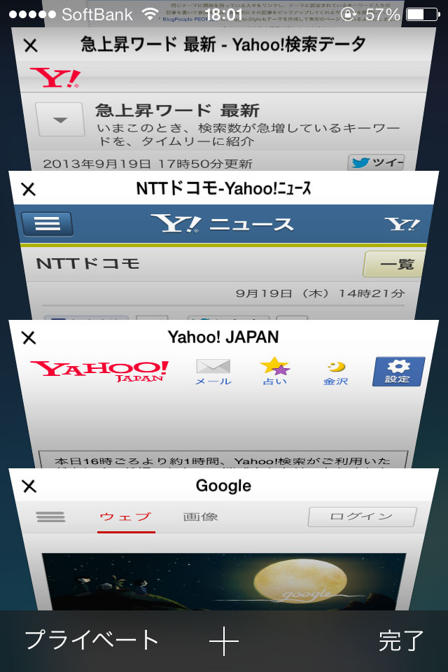 iOS7 safari