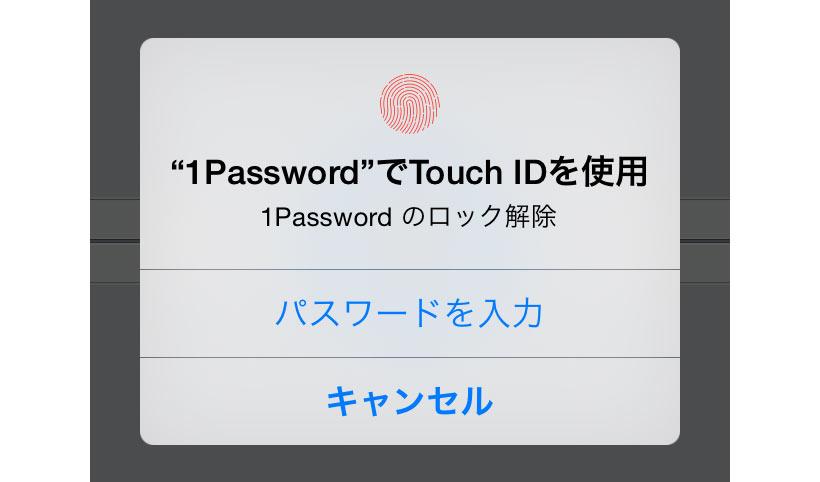 1 password