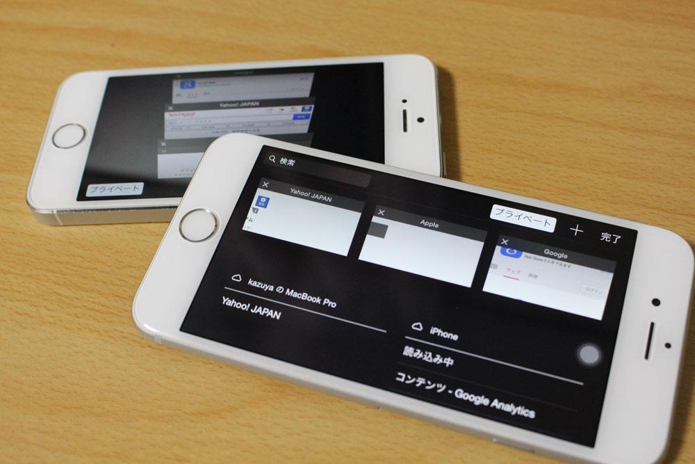 iPhone 6のSafari ランドスケープモード