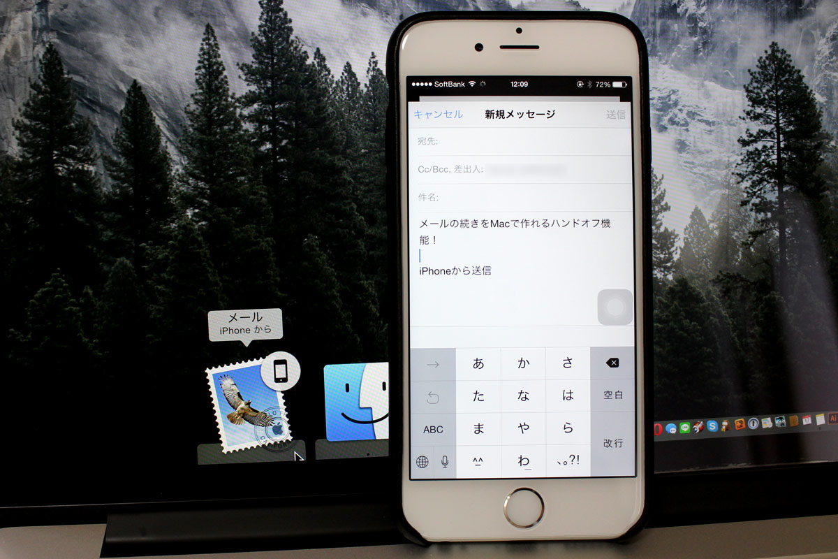 Mac iPhone 連携 Handoff