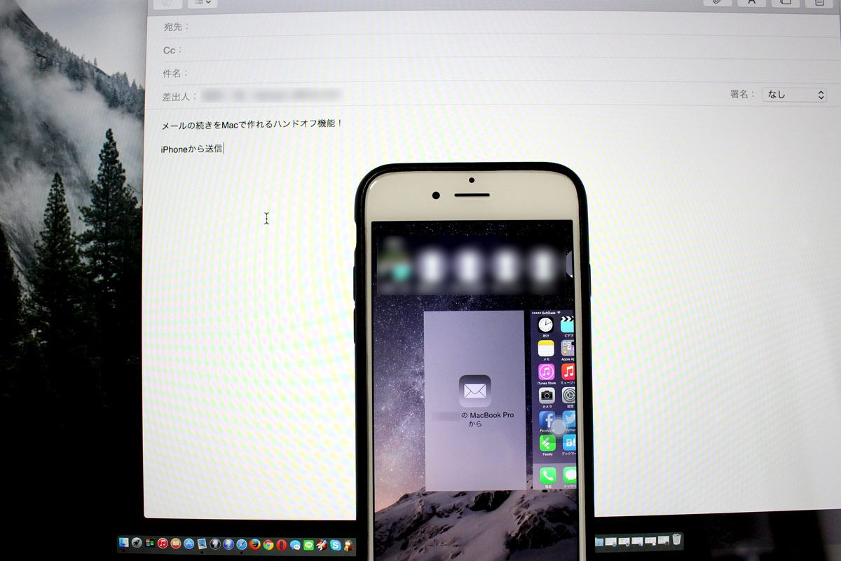 Mac iOS handoff連携