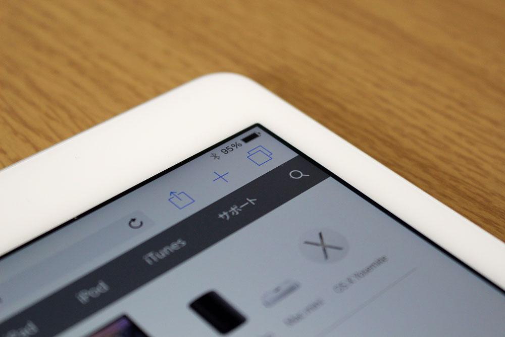 iPad Air 2 フルラミネーションディスプレイ