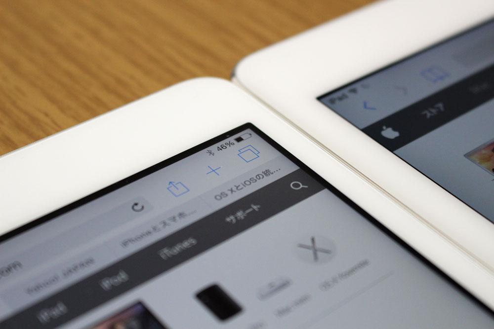 iPad mini 2 ディスプレイ