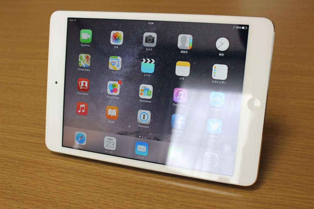 iPad mini2 ディスプレイの反射