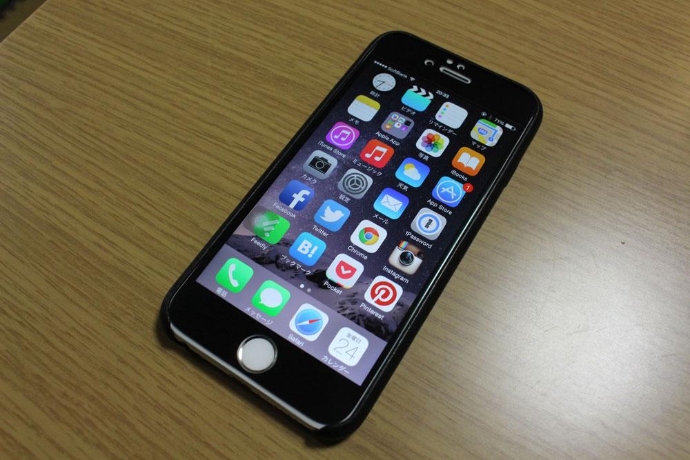 保護シート iPhone 黒色
