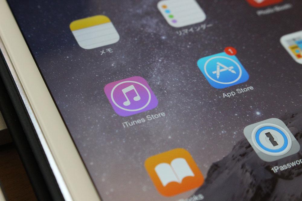 iPad mini 2 液晶ディスプレイ