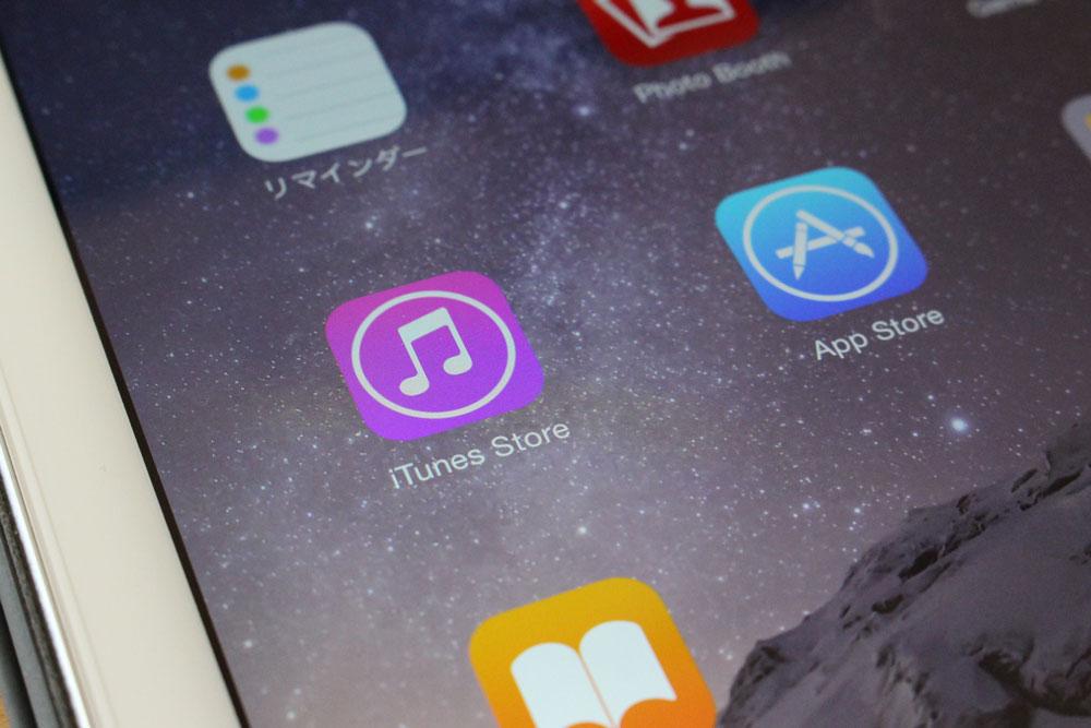 iPad Air 2 液晶ディスプレイ