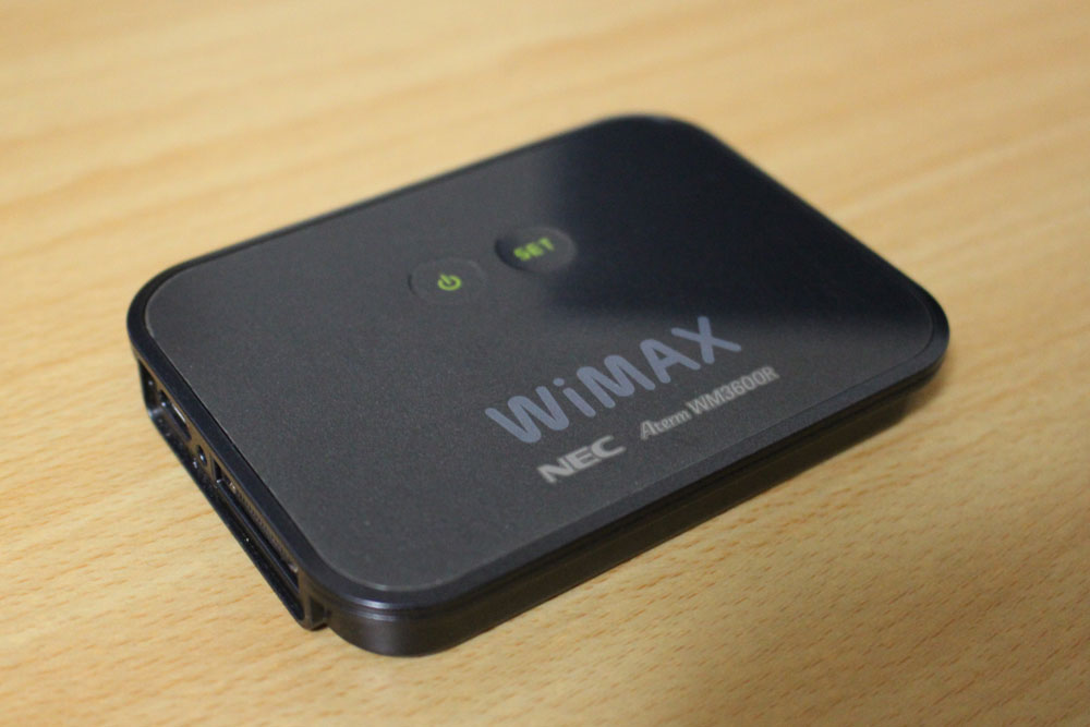 Wimaxのルーター