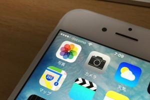 iOS9 写真アプリ