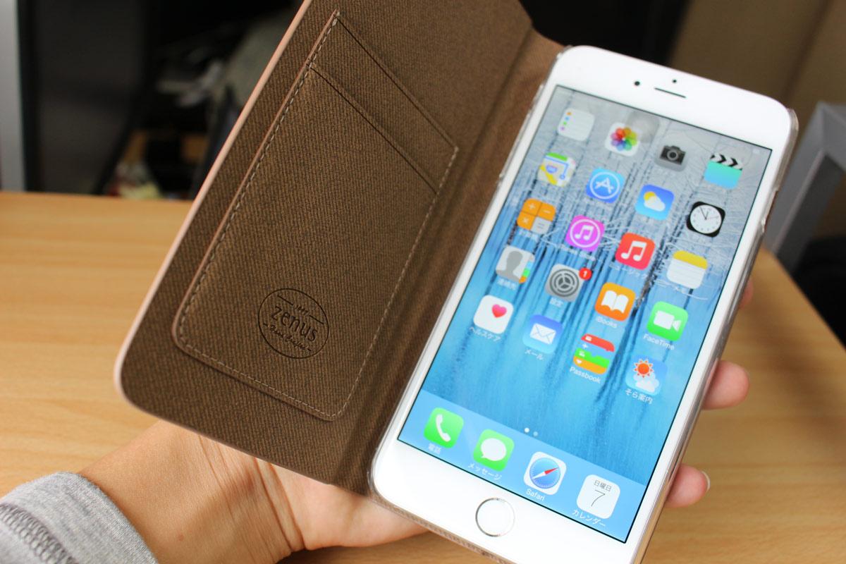 iphone 6 plus 手帳型ケース