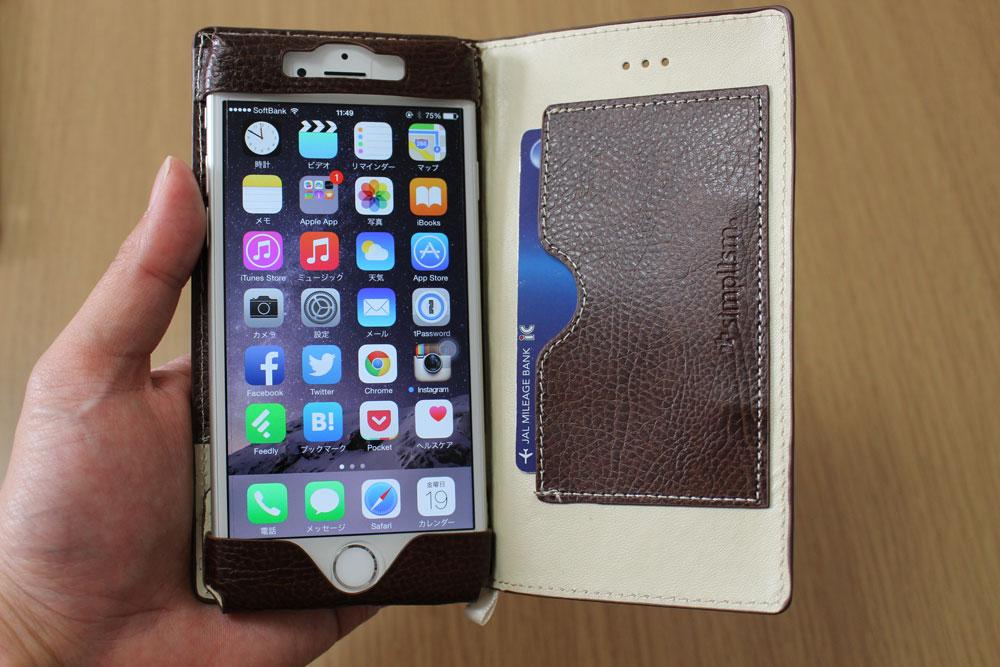 iphoneケース カードホルダー