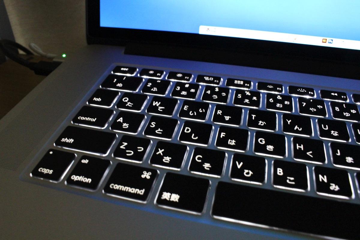 MacBook Pro バックライトキーボード