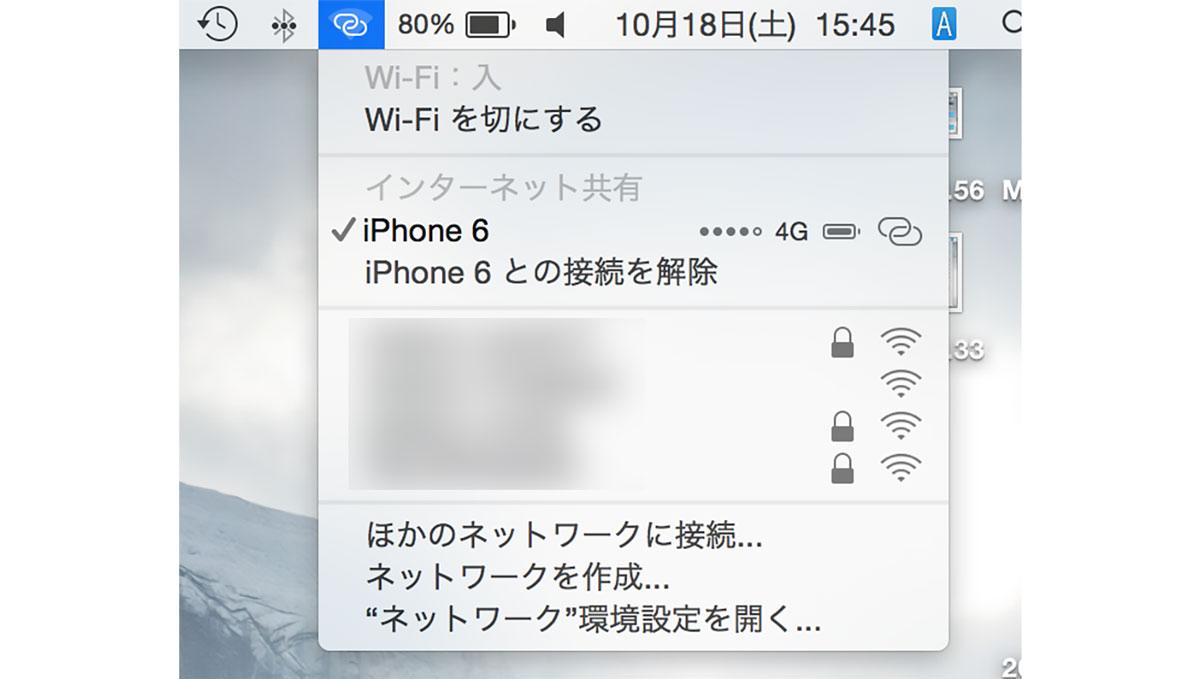 インターネット共有 Instant-Hotspo