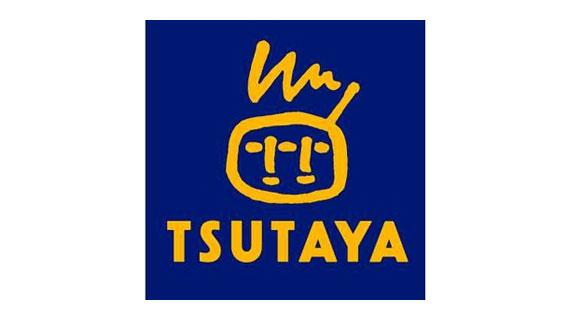 Logo Tsutaya