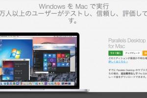 Parallels Desktop 11 for Mac」