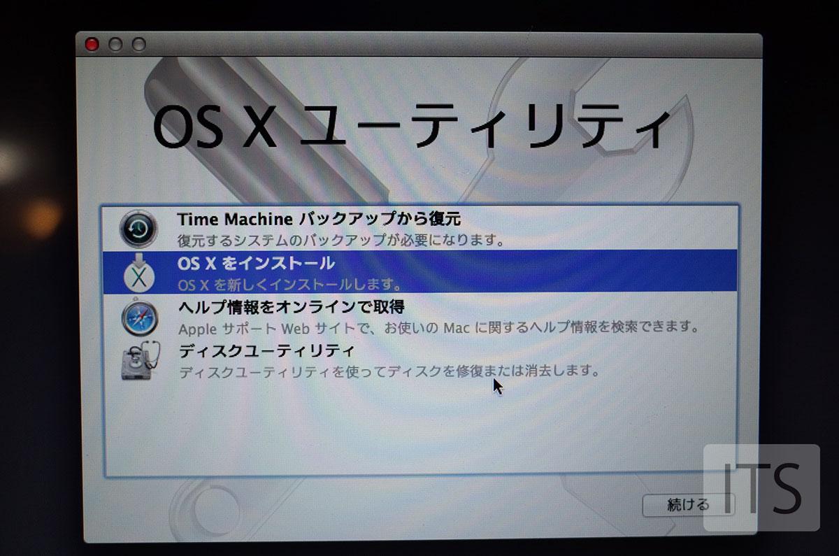 OS X Mavericksユーティリティ