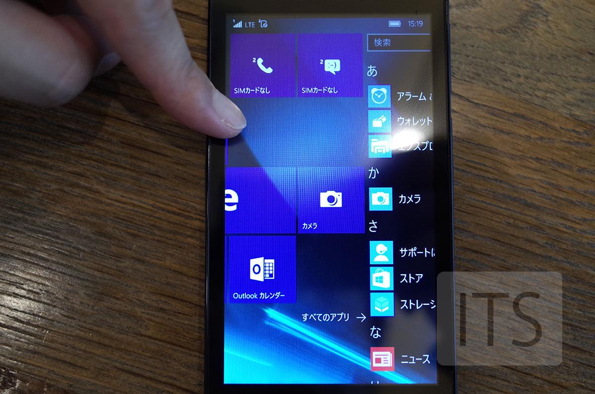 Windows 10 Mobile すべてのアプリ
