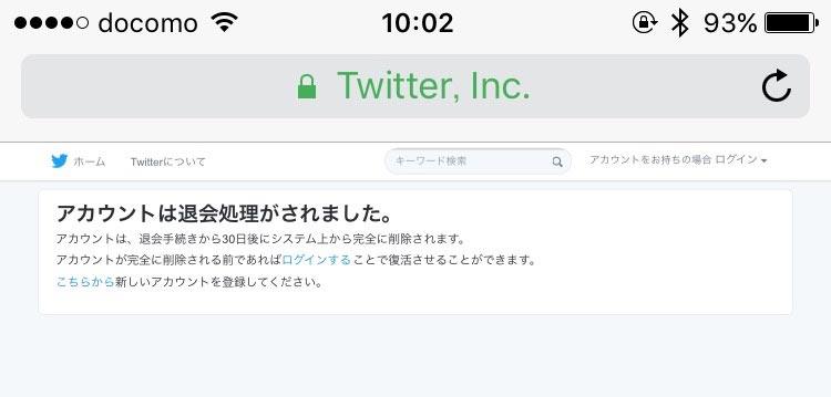 Twitter-taikai-013