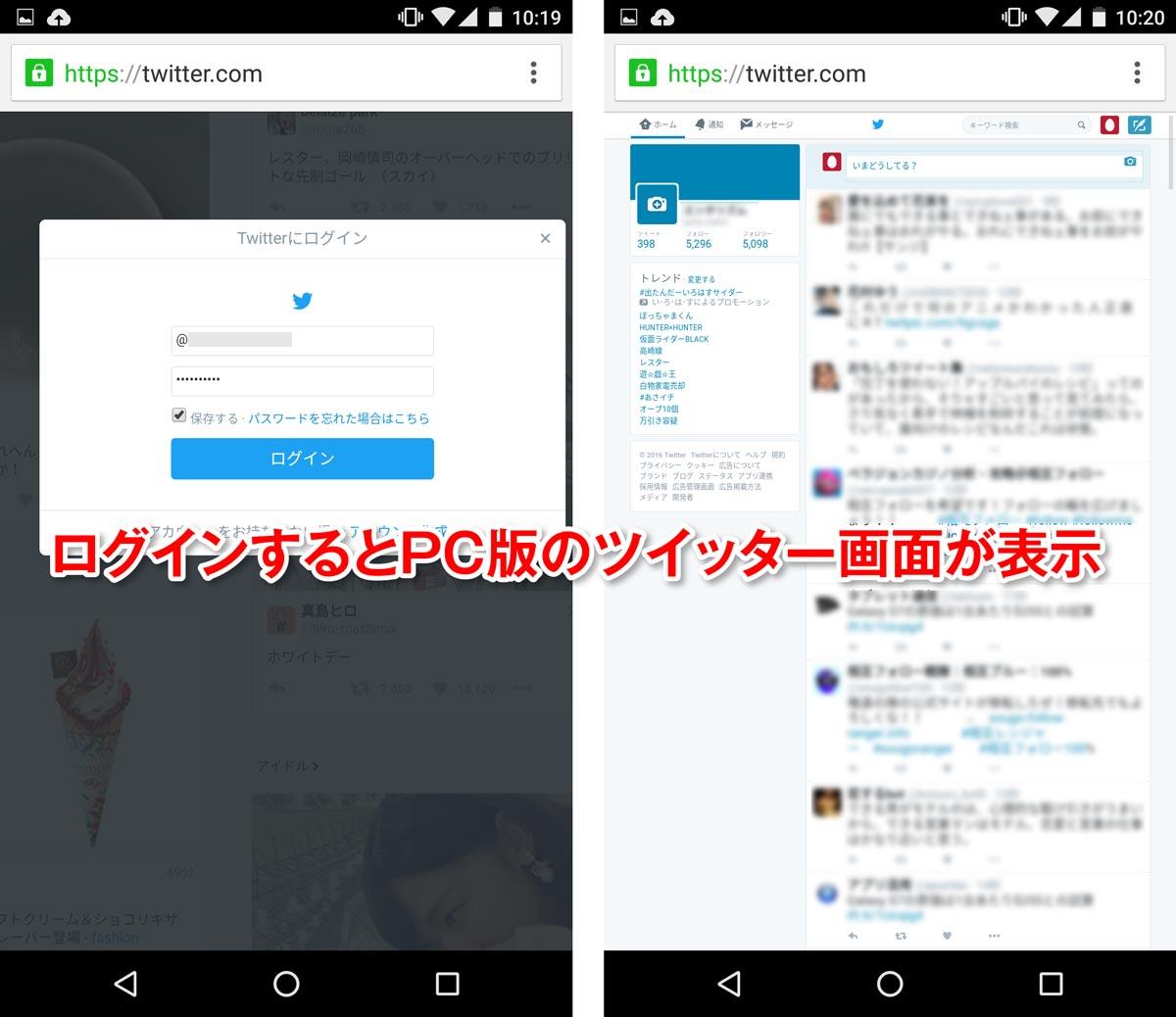 Twitter-taikai-017